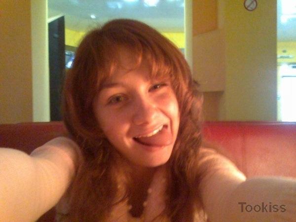Kori_na – Wunderbarer Engel bohrte gut