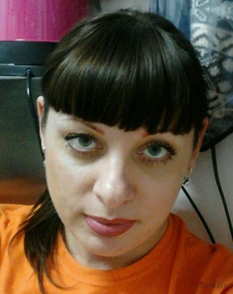 Miria_M – Deutsch Blonde Amateur Milf Hausfrau hausgemachte Userdate
