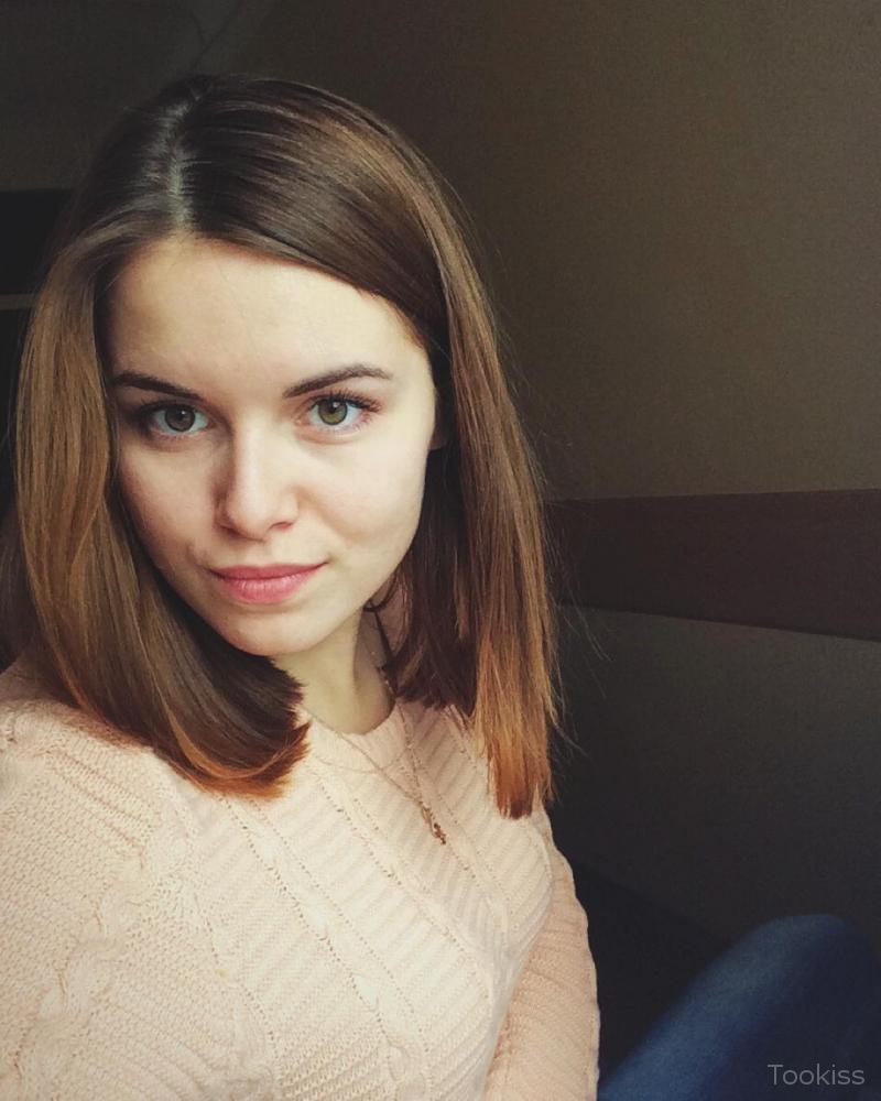 Lara_la – Stepteens im Freien 4way